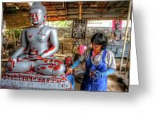 Smoothing Buddha Greeting Card