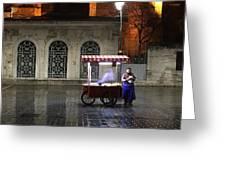 Snack Seller Cankurtaran Istanbul Greeting Card