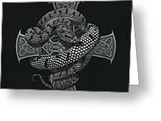 Snake Cross Greeting Card