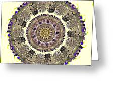 Snake Mandala Greeting Card