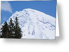 Snow Cone Mountain Top Greeting Card