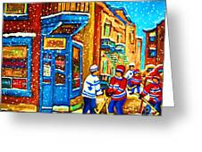 Snow Falling On The Game Greeting Card