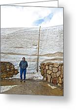 Snow Piles At Alpine Visitor's Center In Rocky Mountain National Park-colorado Greeting Card