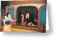 Snow White With Apple Greeting Card