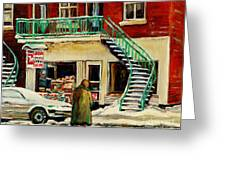Snowing At The Five And Dime Greeting Card