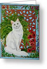 Snowi's Garden Greeting Card