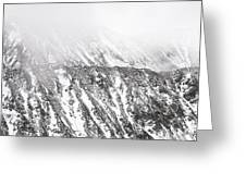 Snowy Ridge Abstract Greeting Card