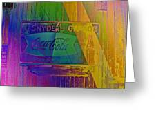 Snyders Garage Greeting Card