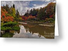 Soaring Autumn Colors In The Japanese Garden Greeting Card