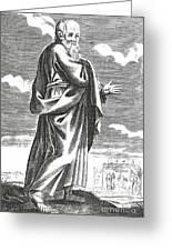 Socrates, Ancient Greek Philosopher Greeting Card