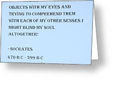 Socrates Quote In Cyan Greeting Card