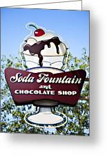 Soda Fountain Greeting Card