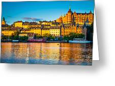 Sodermalm Skyline Greeting Card