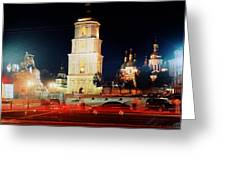 Sofiiska Square At Night Greeting Card