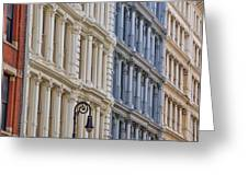 Soho Architecture Greeting Card