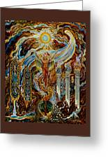 Sol Invictus - Mysteries Of The Christos Greeting Card by Daniel Gautier