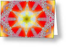 Solar Lava Greeting Card