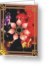 Solarflares Greeting Card