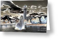 Solarized Infrared City Park Greeting Card