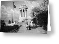 Soldiers Memorial - Ny Greeting Card