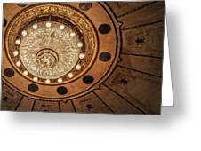 Solis Theater Ceiling Greeting Card