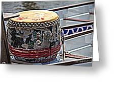 Solo Drum Hdr Greeting Card