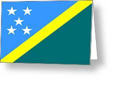 Solomon Island Flag Greeting Card