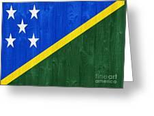Solomon Islands Flag Greeting Card