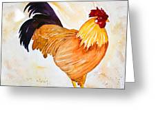 Some Days You Have To Paint A Rooster Greeting Card