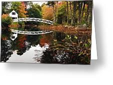 Somesville Bridge Greeting Card