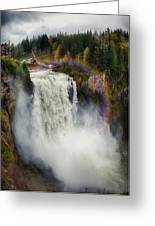 Somewhere Over The Falls Greeting Card