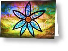 Son Flower Greeting Card