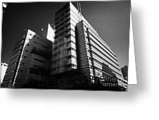 sonda it company headquarters Santiago Chile Greeting Card
