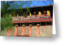 Song Dynasty Town In Dali 2 Greeting Card