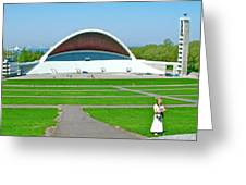 Song Festival Amphitheatre In Tallinn-estonia Greeting Card