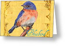 Colorful Songbirds 1 Greeting Card