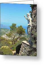 Sorrento Peninsula From Mt Solaro Capri  Greeting Card