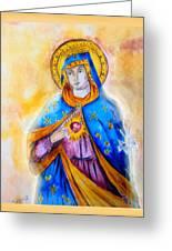 Sorrowful Immaculate Heart Greeting Card by Myrna Migala