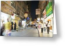 Souk In Central Manama Bahrain Greeting Card