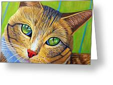 Soul 2 Soul Greeting Card