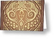 Soul Mates - Gold Greeting Card
