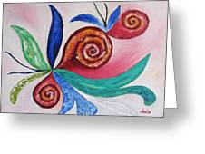 Soul Searching Greeting Card