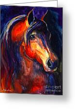 Soulful Horse Painting Greeting Card by Svetlana Novikova