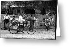 Sound Bike In Burma Greeting Card