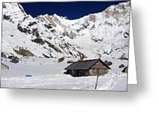 South Annapurna Base Camp - Nepal 05 Greeting Card