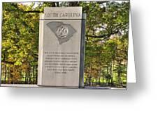 South Carolina At Gettysburg - Close 1 Greeting Card