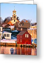 South End Boathouse Greeting Card