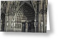 South Entrance Cologne Cathedral Greeting Card