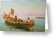 South Italian Fishing Scene Greeting Card