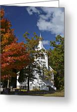 South New Hope Church - Fall Greeting Card